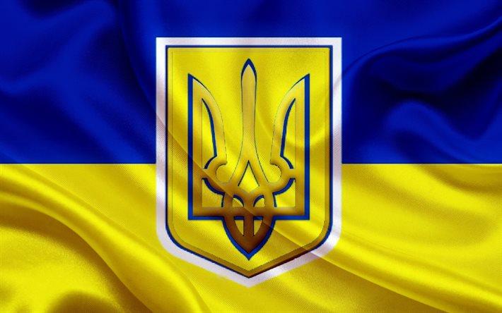 thumb2-prapor-ykrainu-truzyb-gerb-ykrainu-sumvolika-ykrainu-flag-ykrauny