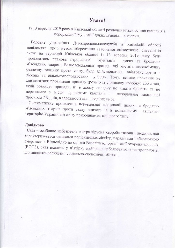 index 17.09_page-0001
