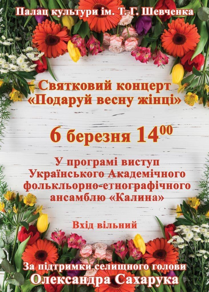 сіті_30х42_будинок культури